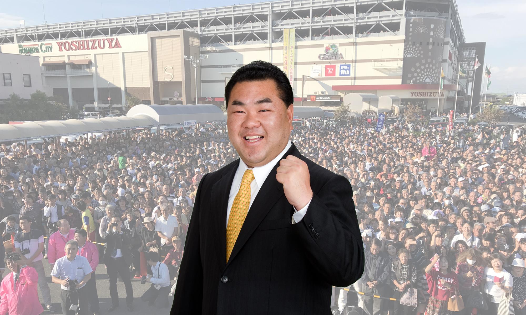愛知県議会議員 石塚アポロのオフィシャルサイト